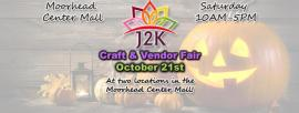 J2K Craft & Vendor Show